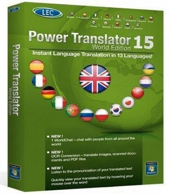 ������� ������� Power Translator 15 World Premium Edition