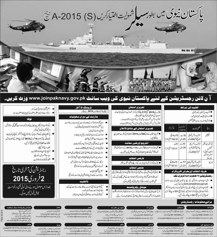 Join Pak Navy