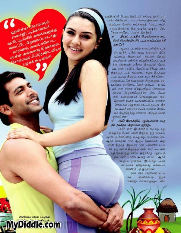 Hansika Motwani Latest Magazine Scan