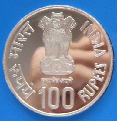 veer durgadass proof 100 rupee obverse