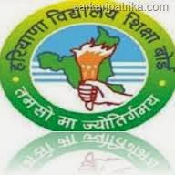HTET 2014 Online Application Form
