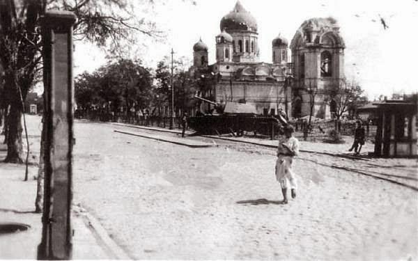 Ростов на дону во время войны монеты и альбомы сочи
