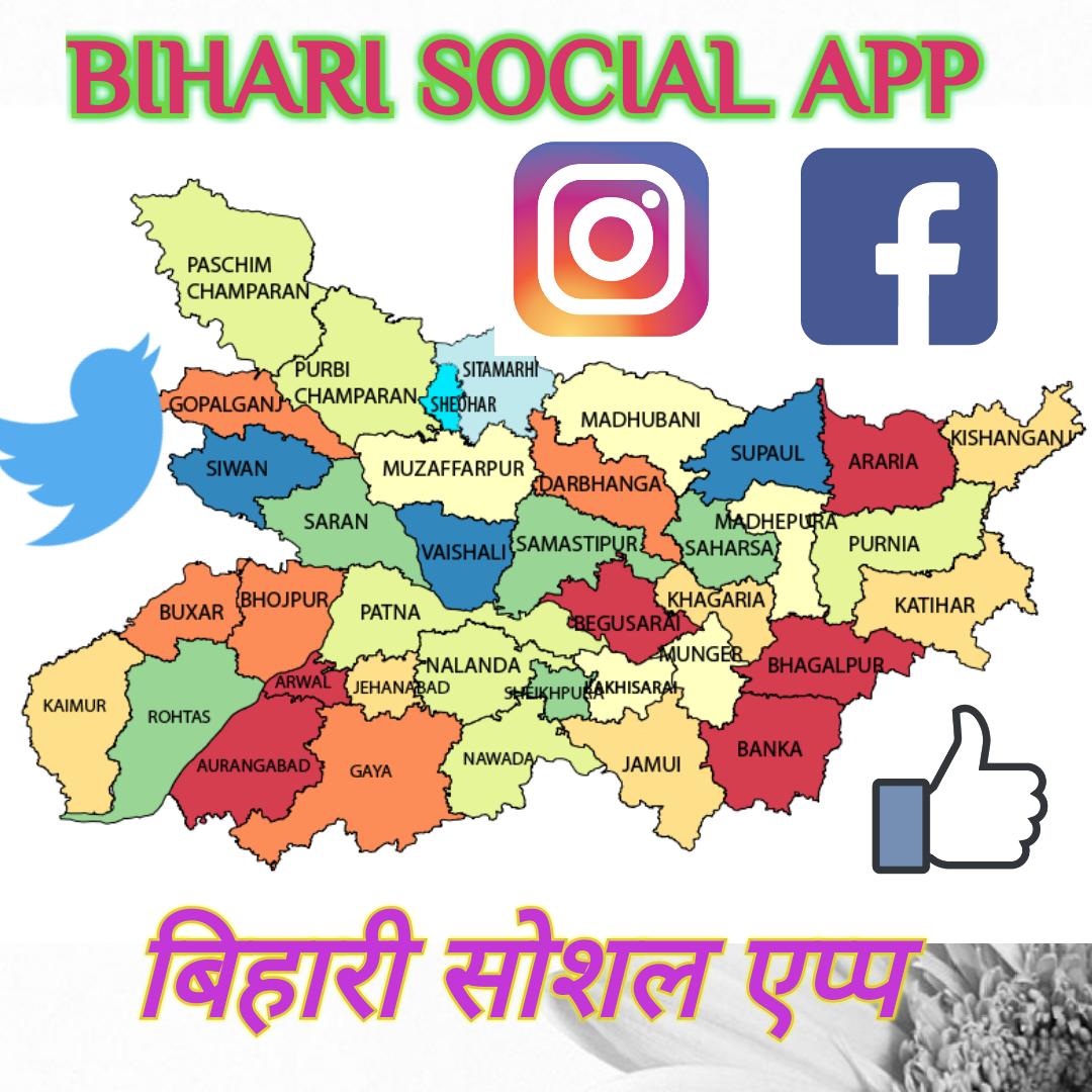 BIHARI SOCIAL APP