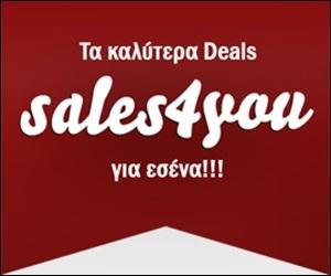 sales4you