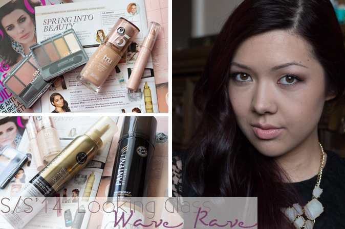 spring into beauty wave rave looking glass look and giveaway