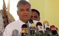 24 million worth of ring – Lost in Parliament : Prime Minister Ranil Wickremasinghe