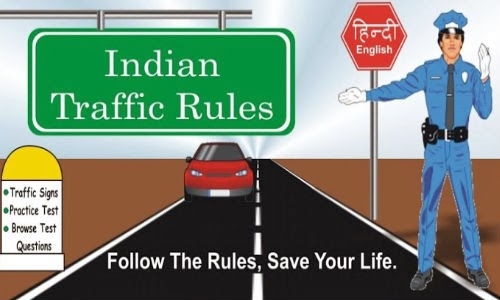 How to understand traffic signs in India