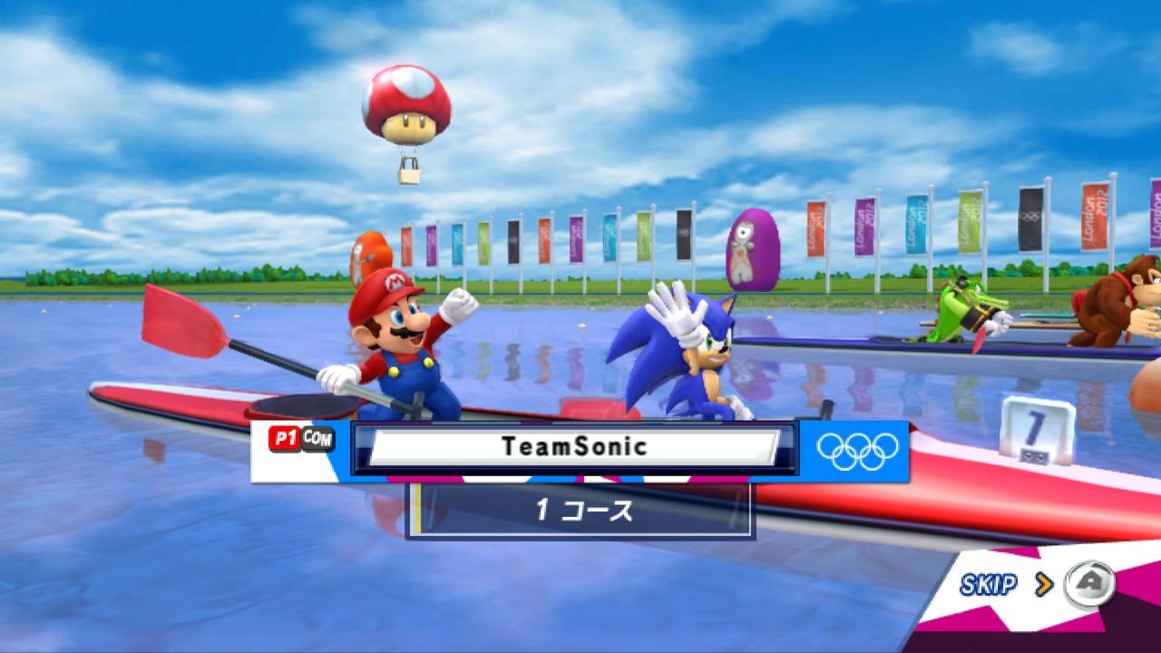 Jeux logo soluce