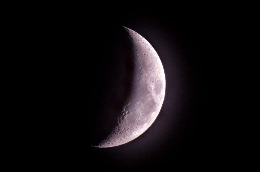 Luna llena cu 225 ndo vemos la luna enterita