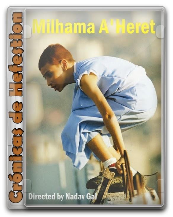 Milhama A\'Heret