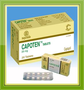 دواء كابوتين - كابتوبريل لارتفاع ضغط الدم وامراض القلب