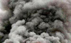 Bomblast In damaturu killed 5 And Injured many
