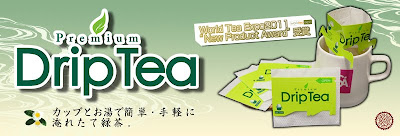 Premium Drip Tea special tea bags now available so that you can make delicious premium Japanese green tea while on the go