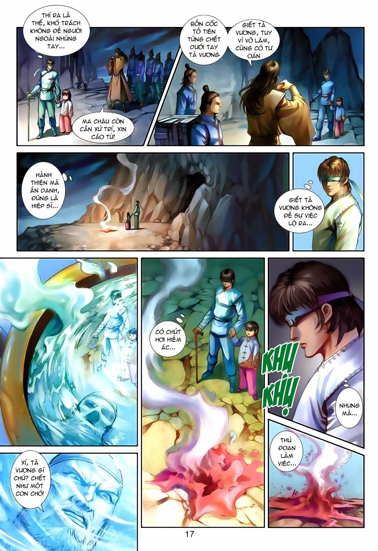 Thần Binh Tiền Truyện 4 - Huyền Thiên Tà Đế chap 5 - Trang 17