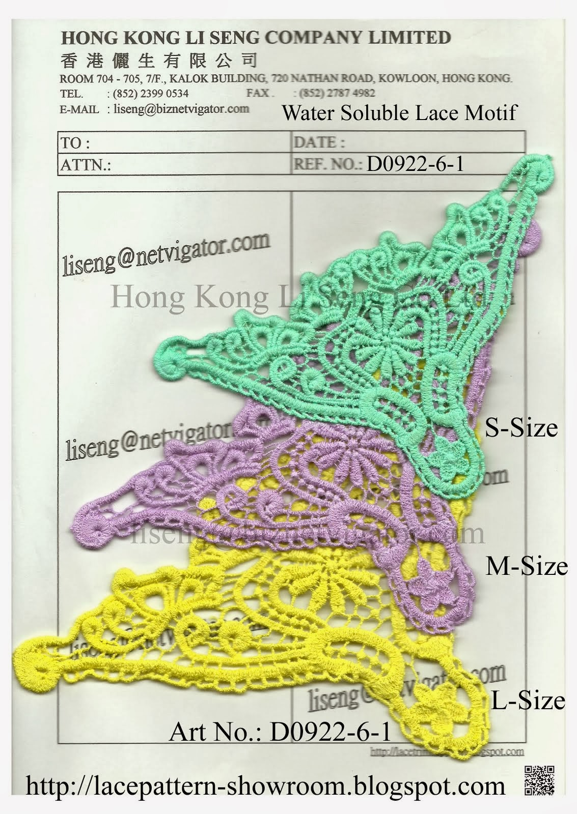 New Lace Pattern Wholesale - Water Soluble Lace Motif Manufacturer and Supplier