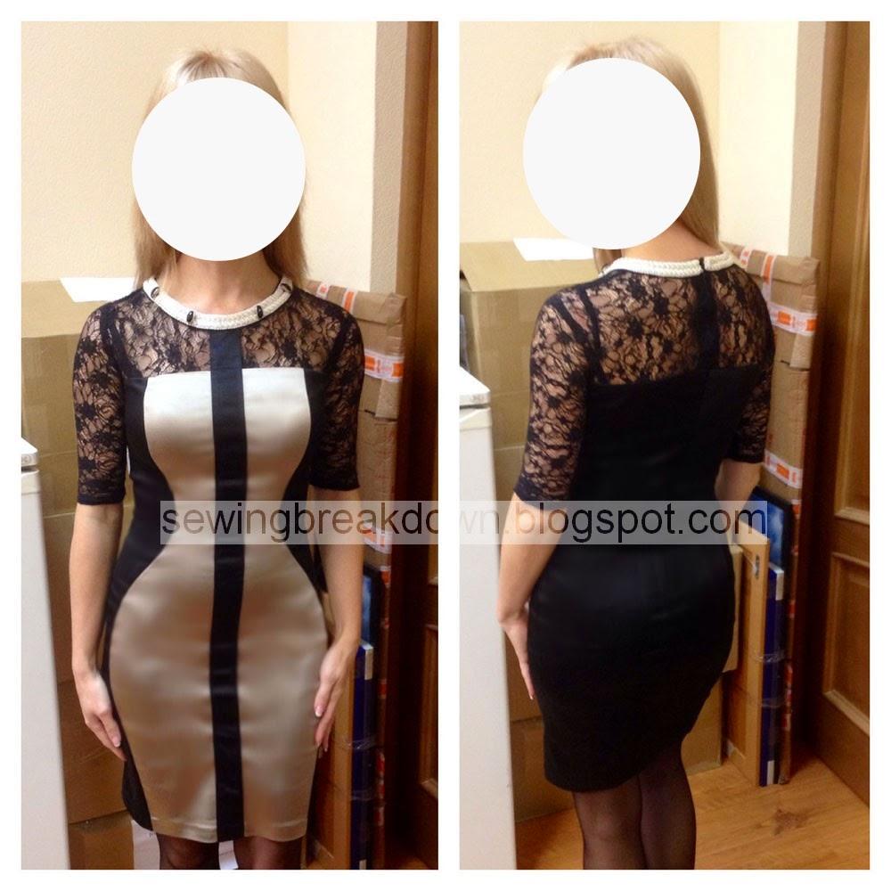 Платье Мк