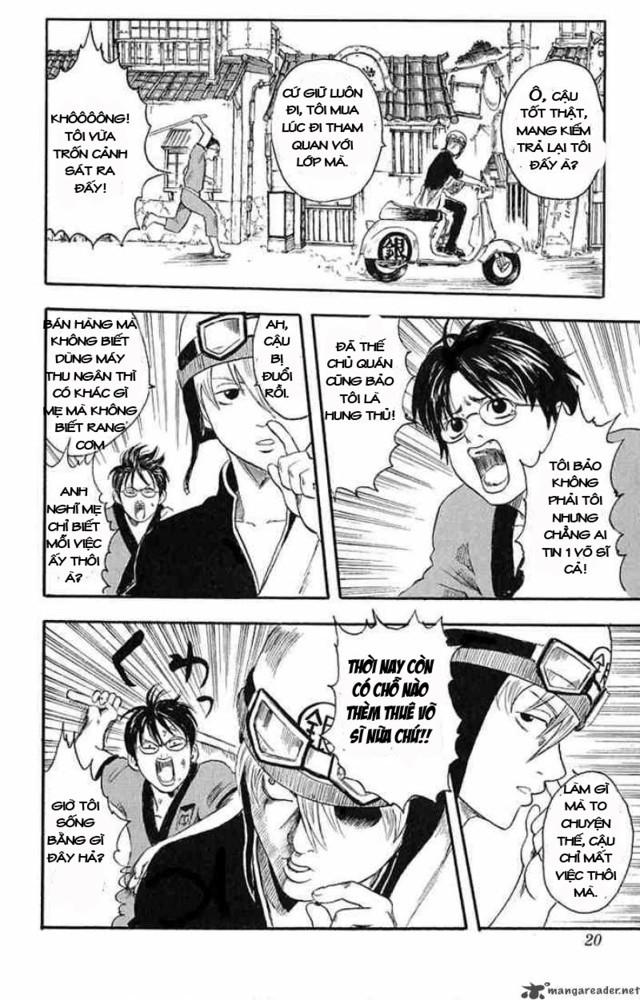 Gintama Chap 1 - Trang 16