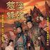 Phim TVB Thuyết Minh - Hán Sở Kiêu Hùng - The Conqueror's Story