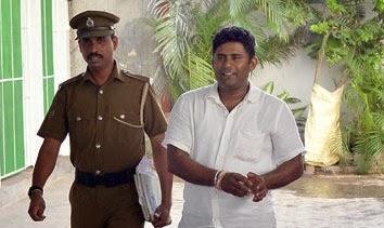 Niraj Roshan ('Ali Roshan') Arrested