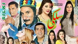 Silki New Stage Drama 2014 Punjabi Comedy Stage Show