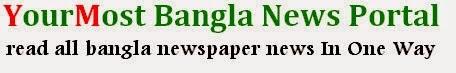 YourMost Bangla News Portal