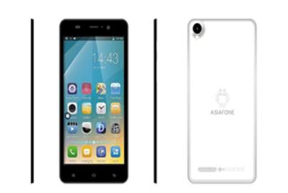 Asiafone Cheetah Android Berbasis Kitkat Dengan Harga Rp. 1 jutaan, Murah ya?