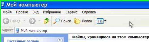 Где в моем компьютере находится сервис
