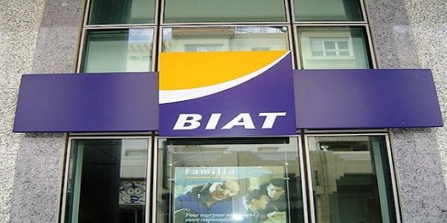 BIAT : un réseau de 187 agences à fin septembre 2015