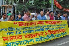 န Dhaka, 21 April :