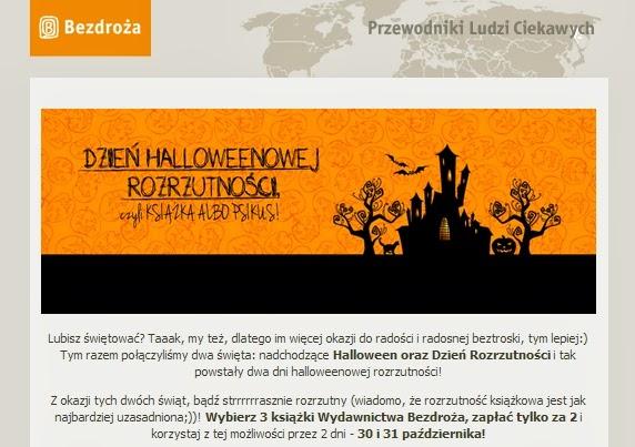 Promocja Halloween 2013