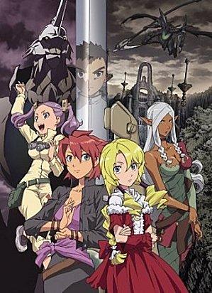 500 animes que você deve assistir. - Página 6 Isekai+no+Seikishi+Monogatari