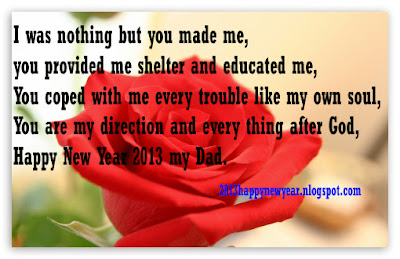 Happy New Year Greetings 2013