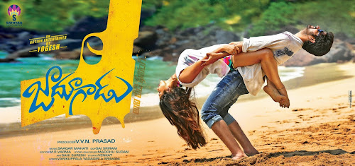 Jadoogadu first look wallpapers-thumbnail-1