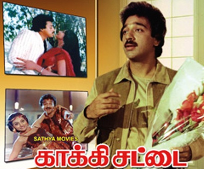 Watch Kakhi Sattai (1985) Tamil Movie Online