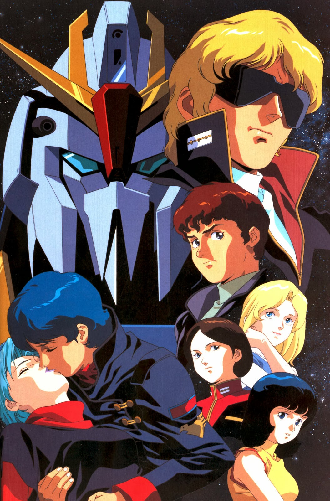 zeta gundam streaming gratuito