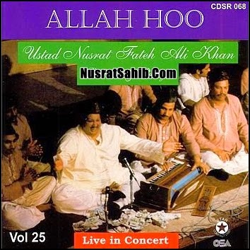 Allah Hoo Lyrics Translation in English Nusrat Fateh Ali Khan [NusratSahib.Com]