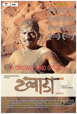 Khwada Movie Teaser