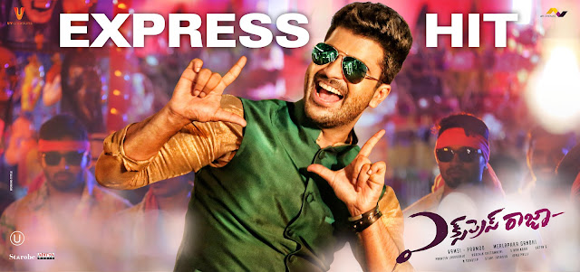 Express Raja Super Hit poster,Images forExpress Raja Super Hit released,express raja Movie  Super Hit Launch,Siddharth,Trisha, Hansika,Express Raja Super Hit poster,Telugucinemas.in Express Raja  poster,Telugucinemas.in  kalavathi  Super Hit poster