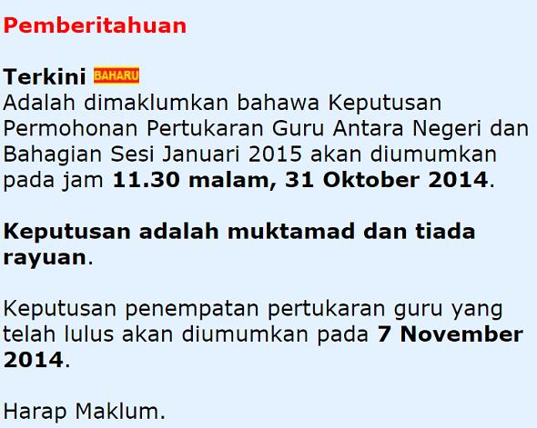Keputusan e-GTukar Sesi Januari 2015