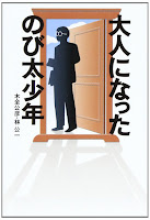 http://www.amazon.co.jp/dp/4796619453/