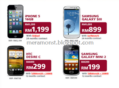 Senarai model telefon rebate RM200 melalui Pakej Komunikasi Belia
