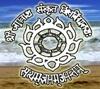Timetable for Upasastri Examination 2012 of Shri Jagannath Sanskrit Vishwavidyalaya Puri