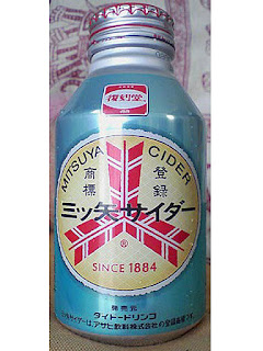Japan's Oldest Cider