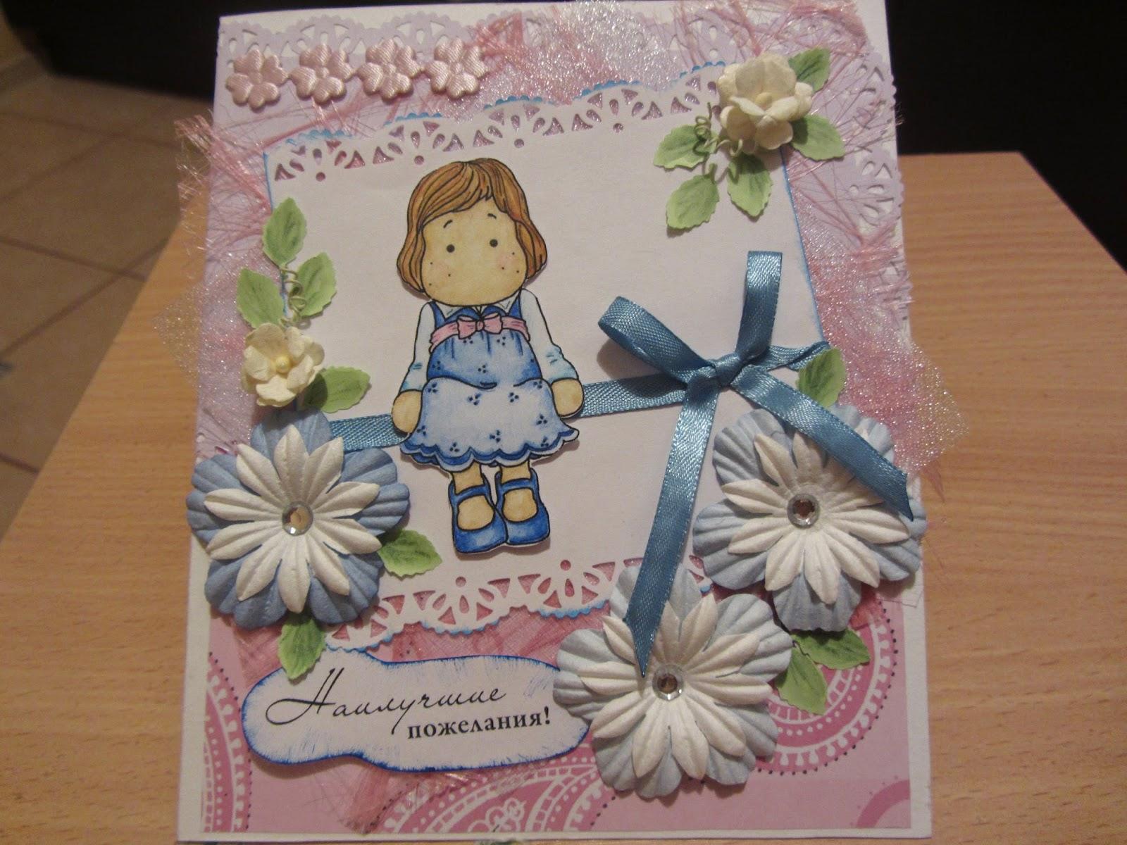 Скрап открытка для девочек