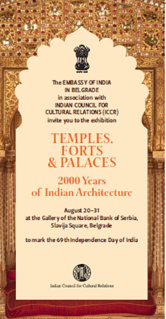 """Izložba """"Hramovi, tvrđave i palate: 2000 godina indijske arhitekture"""""""