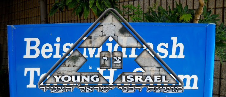 Young Israel of Valley Village-Beis Midrash Toras HaShem-