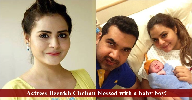 Actress Beenish Chohan Blessed With A Baby Boy