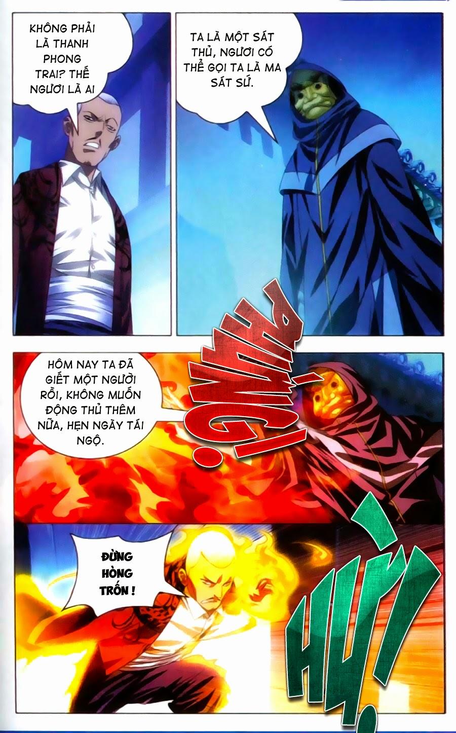 Băng hỏa ma trù trang 23