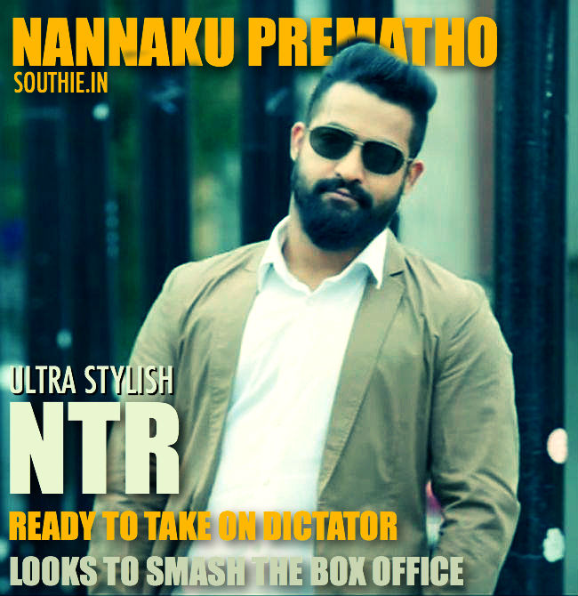 Nannaku Prematho an Ultra Stylish Movie From NTR. NTR takes on Balakrishna for the first time. Who will win the race at the box office. Nannaku Prematho Flop, Nannaku Prematho Hit, Dictator, Flop, Utter Flop, Balakrishna's Dictator Flops,