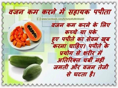 Ayurvedic diet recipes weight loss